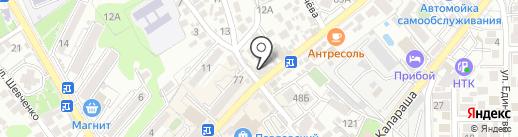Studio 93 на карте Сочи
