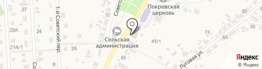 Парикмахерская на карте Отрадного