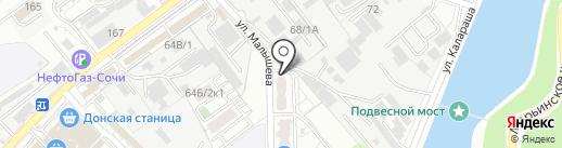 Аврора на карте Сочи