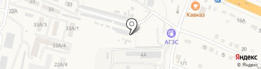 Автомойка на карте Новой Усмани