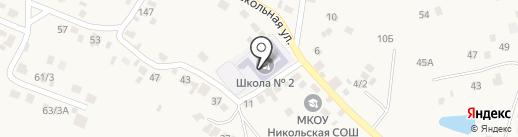 Новоусманская средняя общеобразовательная школа №2 на карте Новой Усмани