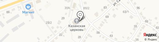 Храм в честь Казанской иконы Божией Матери на карте Новой Усмани