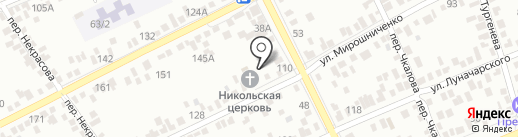 Храм Святителя Николая Чудотворца на карте Азова