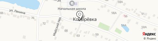 Администрация Косыревского сельсовета на карте Косыревки