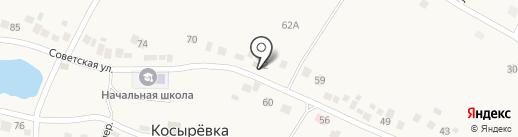 Сельский клуб на карте Косыревки