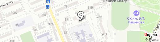 Дружба, ТСЖ на карте Азова