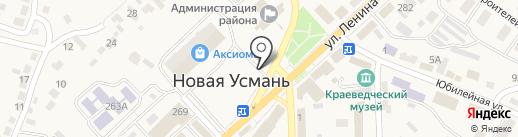 Киоск по ремонту обуви и одежды на карте Новой Усмани