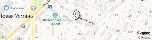 КомСервис на карте Новой Усмани