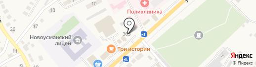 Межрайонное регистрационно-экзаменационное отделение ГИБДД №8 на карте Новой Усмани