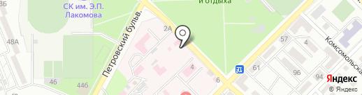Кожно-венерологический диспансер Ростовской области на карте Азова