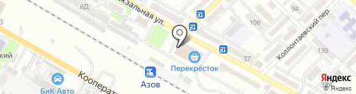 Tele2 на карте Азова