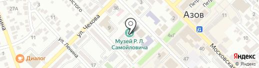 Мемориальный музей им. Р.Л. Самойловича на карте Азова