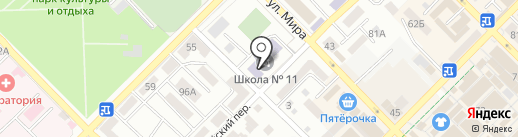 Средняя общеобразовательная школа №11 на карте Азова