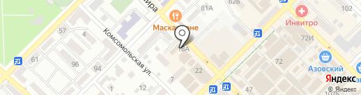 Аптечный склад на карте Азова