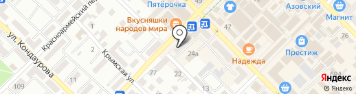 Ажур на карте Азова