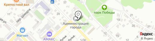 Администрация г. Азова на карте Азова
