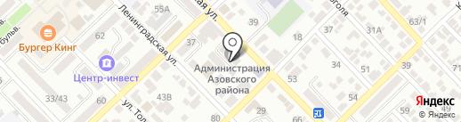 Отдел по работе с молодежью Администрации Азовского района на карте Азова