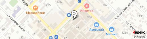 Офис-класс! на карте Азова