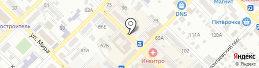 Магазин по продаже мужской обуви на карте Азова