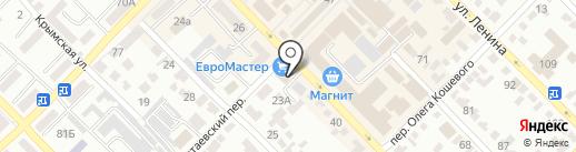 Клуб путешествий на карте Азова
