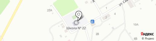 Основная общеобразовательная школа №22 на карте Липецка