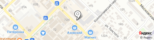 Светлый дом на карте Азова