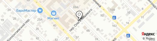 Авангард Авто на карте Азова