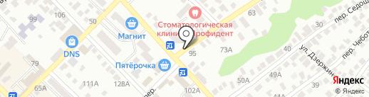 220 вольт на карте Азова