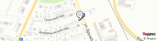 Азовский Судо-Ремонтный Участок №1 на карте Азова