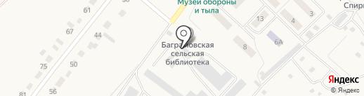 Рыбновская СХТ на карте Баграмово