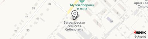 Баграмовский центр народной культуры на карте Баграмово