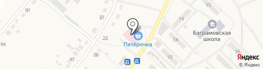 Кафе на карте Баграмово