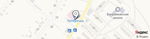 Банкомат, Сбербанк, ПАО на карте Баграмово