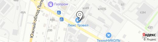 Люкс ТРЭВЕЛ 48 на карте Липецка