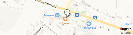 Улыбка, закусочная на карте Копцевов Хутора