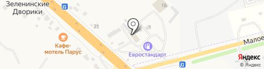 Дальнобойщик на карте Зеленинских Двориков