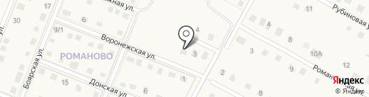 Ремстройсервис на карте Лениного