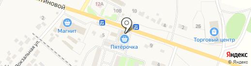 Пятерочка на карте Копцевов Хутора
