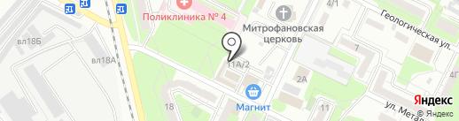 Магазин детской одежды на карте Липецка