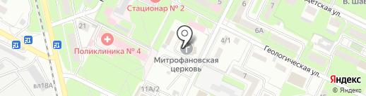 Православный храм Митрофана и Тихона на карте Липецка