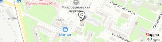 Магазин парфюмерии и нижнего белья на карте Липецка