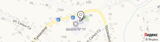 Средняя общеобразовательная школа №11 на карте Чалтыря
