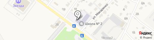 Рыбновская средняя общеобразовательная школа №2 на карте Рыбного