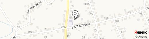 Детский сад №1, Малыш на карте Чалтыря