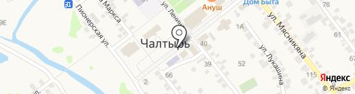 Мясниковский районный суд на карте Чалтыря