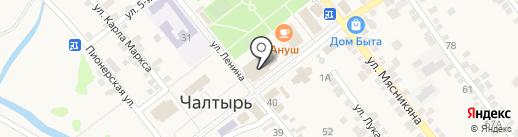 ЗАГС Мясниковского района на карте Чалтыря