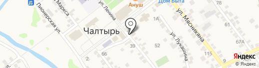 Киоск по ремонту обуви на карте Чалтыря
