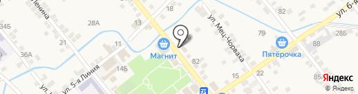 Нотариус Джалалян Н.А. на карте Чалтыря