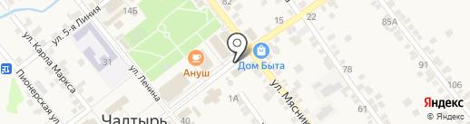 Рандеву на карте Чалтыря