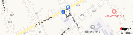 Детский сад №14 на карте Чалтыря